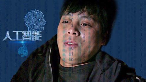 看智能AI厉害,还是我的脑子厉害,结局说明的一切