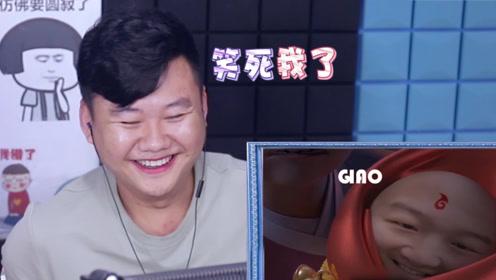 憋笑挑战赛:刚出生的哪吒像giao哥,我忍不住笑了!
