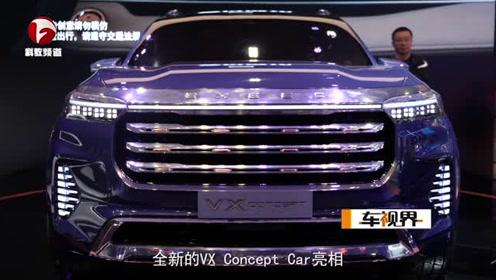 星途VX概念车亮相广州车展,尺寸比汉兰达还大,这个7座心动吗