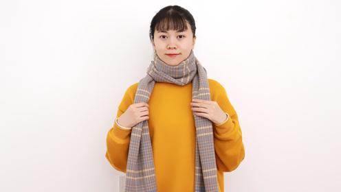 教你围巾的4种常用戴法,保暖又漂亮,走到哪里都回头率高