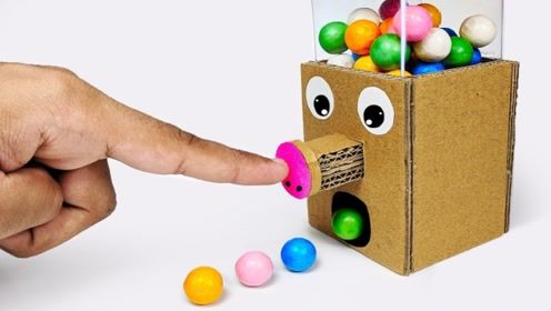 外国牛人脑洞大开!教你如何用纸板自制糖果机?看到成品有点惊艳