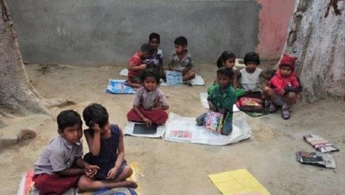 众多互联网的CEO都是印度人,但印度农村小学真实现状令人揪心,贫富明显
