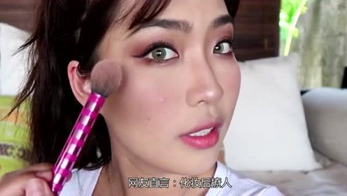 男友给女友化妆会怎样?老外亲测,完成之时就是分手之日
