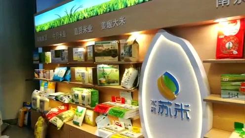 """""""苏米""""来哉!好吃又营养,江苏大米在上海市场占有率增至70%"""