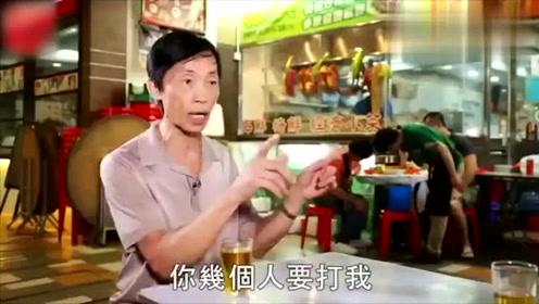 香港生活:香港小混混吃霸王餐,老板怒怼没钱我请你,装大哥就不行!