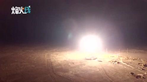 """俄罗斯夜间发射""""白杨""""洲际核导弹 精准命中境外目标 释放强烈信号"""