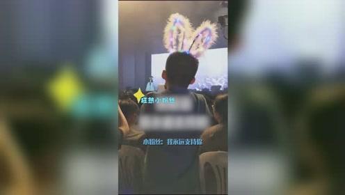 狂热小粉丝实力应援张韶涵,被偶像翻牌受宠若惊
