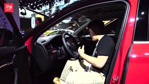 售价12.59-13.99万元,斯柯达运动型SUV上市