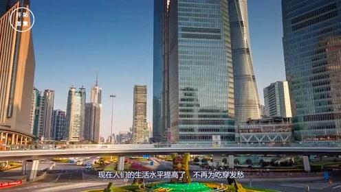 世界上最大的城市,面积相当于16个北京,现在居民有253个