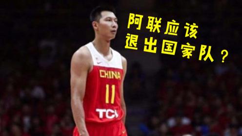 中国男篮被分到死亡之组,杨毅提议易建联退出国家队,直言:失落