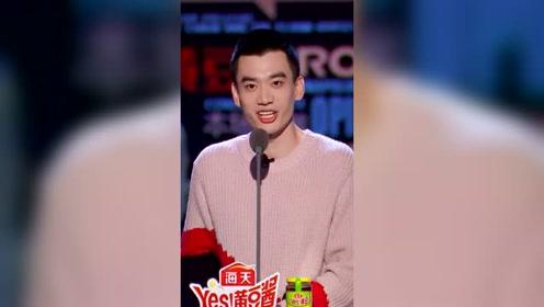 《爆梗大科普》:庞博为何撺掇吴昕宝石炒CP?