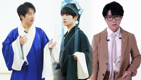 R1SE团综爆笑开播,郭麒麟爆料毛不易是周震南的铁血妈粉!