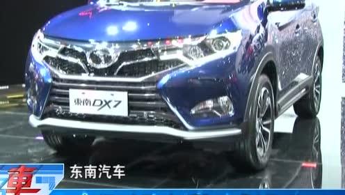 """2019广州国际车展七宗""""最""""——最中国风的DX5"""