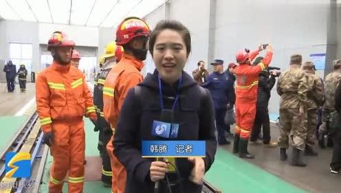 记者亲历山东梁宝寺煤矿事故救援现场!11名获救矿工身体均无大碍