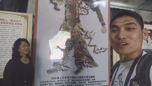 中华文化博大精深!一睹皮影界的吉尼斯之最