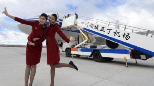 """世界""""海拔最高""""的机场,空姐带氧气罩工作,随时随地为乘客输氧"""