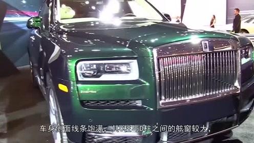堪称全球最贵SUV,车重2.66吨,配鸡尾酒桌,大灯能照600多米远