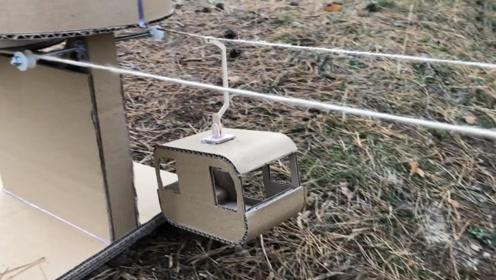 DIY玩具教程,小型电动缆车的制作方法!