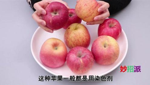"""挑选苹果有窍门,死记一个""""小机关"""",甜不甜一眼看出,太实用了"""