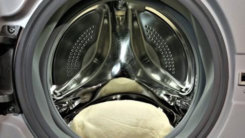 小伙拿洗衣机和面粉做面团,不是亲眼所见怎么敢相信