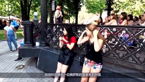 英国富婆来中国游玩,刚下飞机就觉得不对劲,称:票没有买错吗?