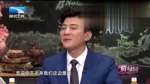 非正式会谈:陈铭分享与爱人相处诀窍,大左当场调侃逗笑全场代表