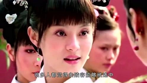 甄嬛传:安陵容选秀入宫,靠着真是甄嬛所赠的小花吗?真相并非如此!