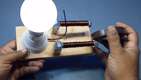 利用磁铁和铜丝就能点亮灯泡,原理却没人知道,太厉害了