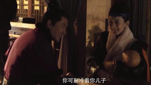 赵丽颖凶冯绍峰:你走开!别抱我儿子!气得冯绍峰飚上海话,够我看十遍