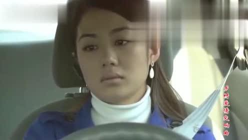 王小蒙快撑不住了,公司没有钱了,她急的趴在了方向盘上