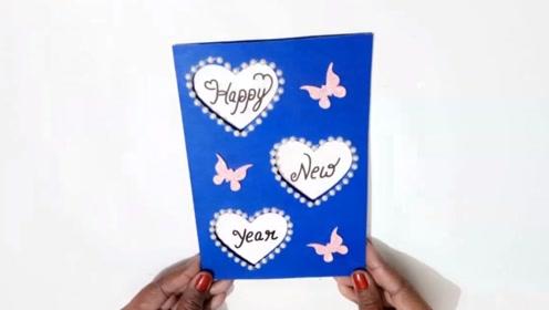 教你制作非常漂亮的新年贺卡,做法很简单,创意手工DIY