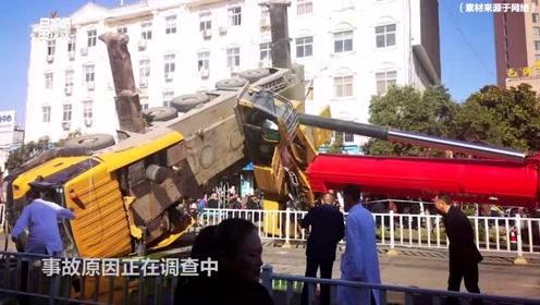 河南电视塔拆除起重臂断裂,吊臂砸向马路致1死2伤