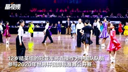中国国标舞年度总决赛收官之战 名将云集闪耀深圳