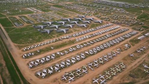 """我国最大""""飞机坟场"""",停放2000架飞机,就在河南这个县城!"""
