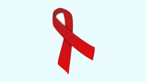 艾滋病离你并不遥远,如何预防艾滋病?这4点值得了解