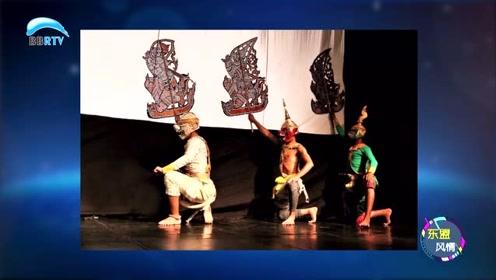 大皮影戏:柬埔寨非物质文化遗产