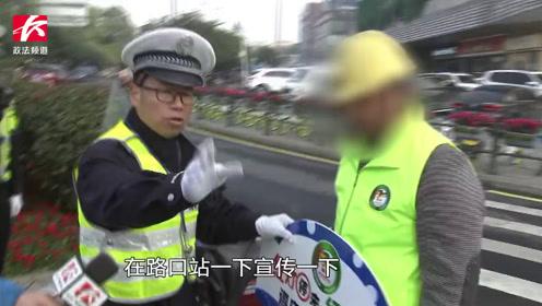 """暂!站!赞!交警上街宣传""""温暖斑马线"""",违法者当志愿者"""