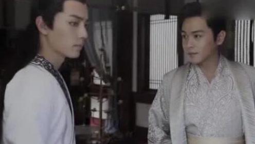 《庆余年》肖战被当质子换回,范闲阻止其自残,两人成最好兄弟