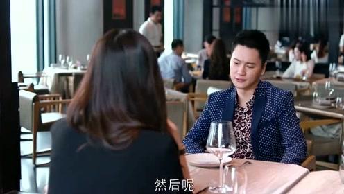欢乐颂:樊胜美和曲连杰一起吃饭,不料却被曲妖精看到,冤家路窄