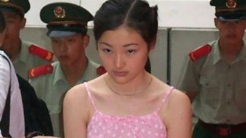 """中国最小女死刑犯:20岁被""""枪决"""",死前提一个奇怪的要求"""
