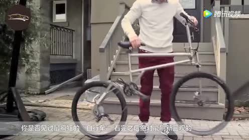就这2辆自行车别说见过了!视频上看到都觉得不可能