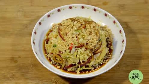 包菜独家做法, 饭店都吃不到, 比吃肉还过瘾, 一个人能干掉一大盘