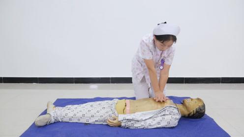 人人都该掌握的心肺复苏急救动作,关键时刻能救命