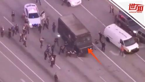 堪比大片!歹徒打劫珠宝店后劫持快递车 与警方展开激烈枪战