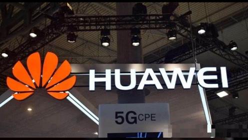 打败三星高通排第一!全球真正的5G霸主,10年砸4800亿搞研发