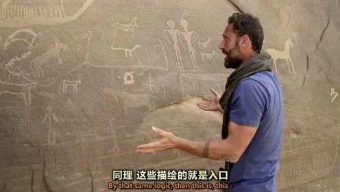 通过巴拉米亚旱谷岩石壁画探知6000年前的人类社会! 彼时已有神职!