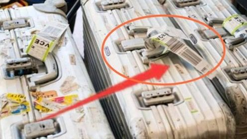 为啥人们下飞机后,不愿意撕掉行李箱上的标签