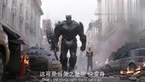复仇者联盟:绿巨人是被灭霸打怂了?怎么喊都不出来,丢人了!