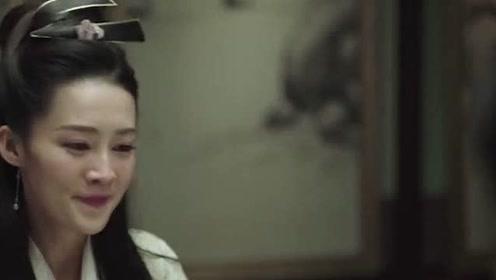 庆余年:林婉儿撒娇范闲去哄,林婉儿开心的像个孩子