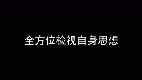 """郑州市委常委班子召开""""不忘初心、牢记使命""""专题民主生活会"""